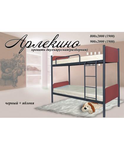 АРЛЕКИНО кровать двухъярусная металлическая, Металл дизайн