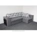 Купить КАРЕН угловой диван , Катунь, 16 794грн.